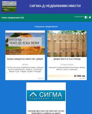 user site sigma