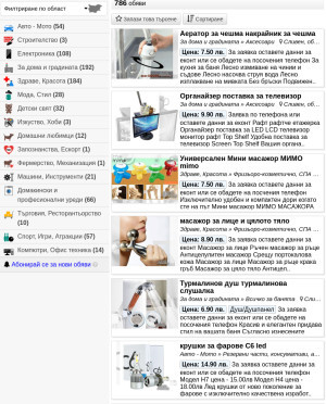 user site silvar