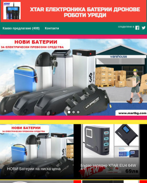 user site smart_home