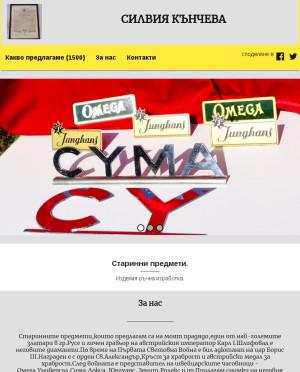 user site snezca93