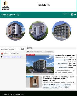 user site snk
