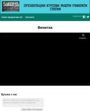 user site spokomen