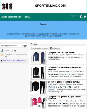 user site sportenmag