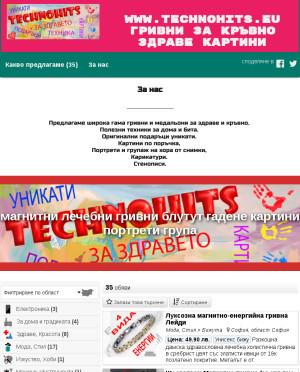 user site sportocenter