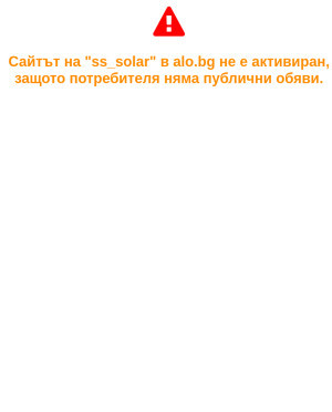 user site ss_solar