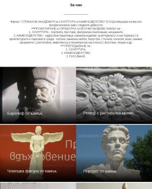 user site stefanov.academy