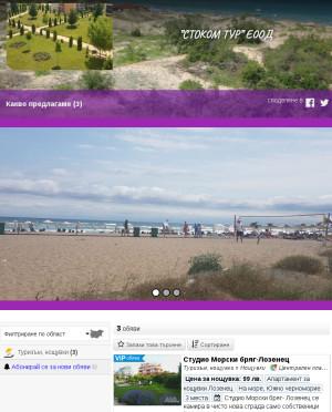 user site stocom