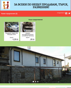 user site stoyangrozev