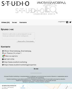 user site studio4