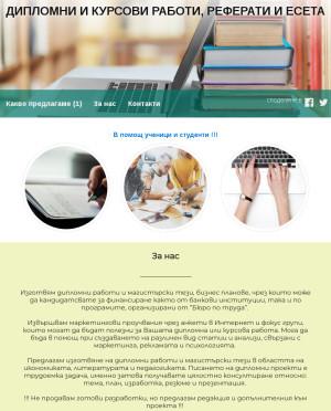 user site sunny_tulip