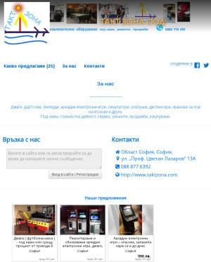 user site taktzona