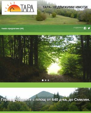 user site tara2011