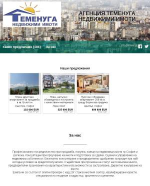 user site temenugare