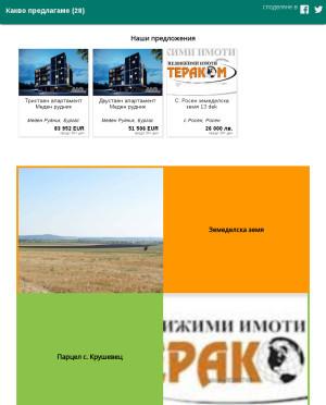user site terakom-bs