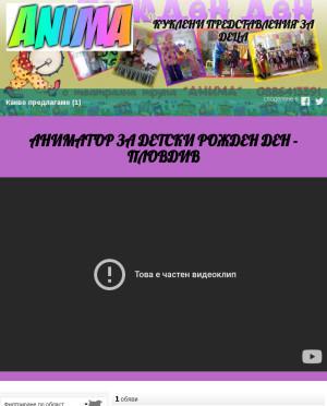 user site theatre_anima