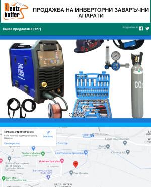 user site tigtag