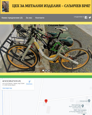user site tshernaew