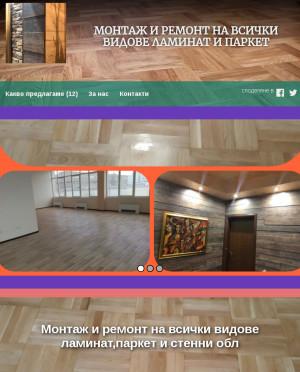 user site tsvet_74