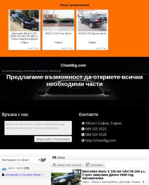 user site usedautoparts