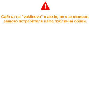 user site vaklinova