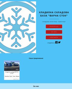 user site varnastock