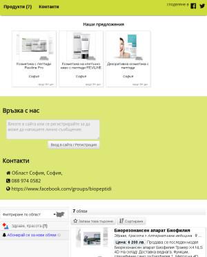 user site vassileva_55