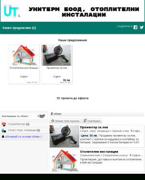 user site vdlerinedialkov