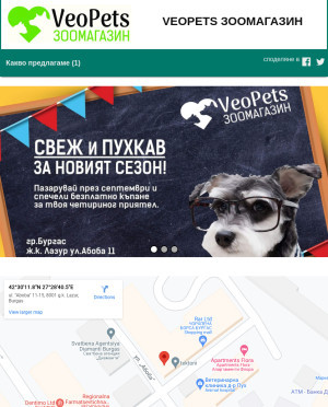 user site veopets.zoomagazin