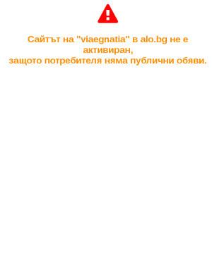 user site viaegnatia