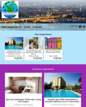 user site vikompani