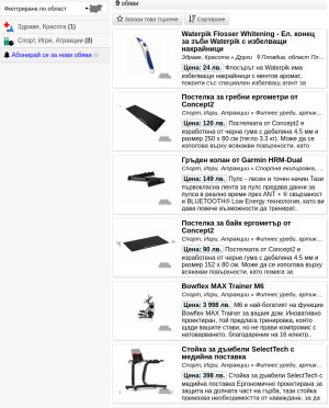 user site vistafitnessstore