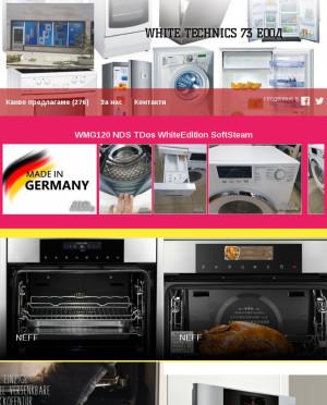 user site whitetechnics