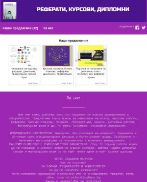 user site yasmina