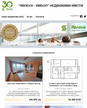 user site yavlena_yambol