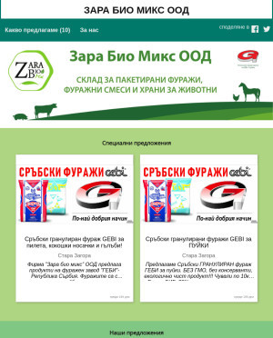 user site zarabiomix