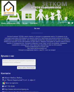 user site zetcomcompany